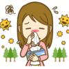 レジスタントスターチで花粉症・アレルギーは改善するのか?