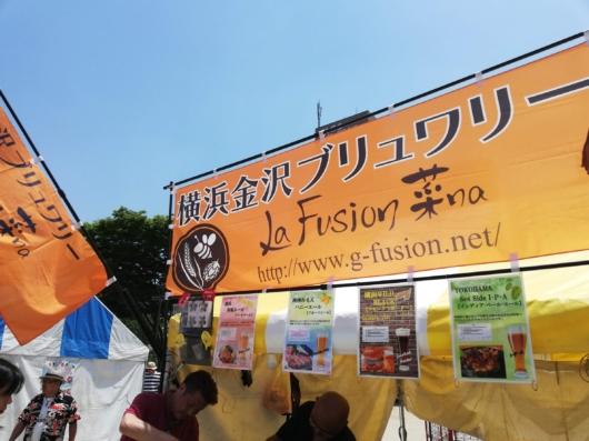 横浜金沢ブリュワリー